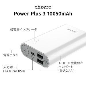 PowerPlus3_10050_topimage05